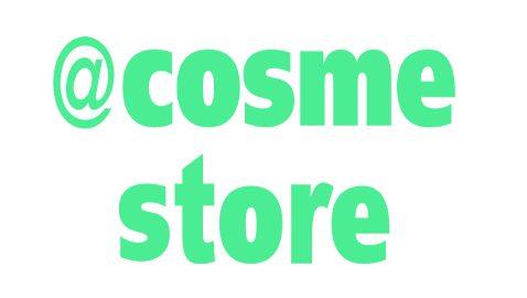 @cosmestore_logo_2lines