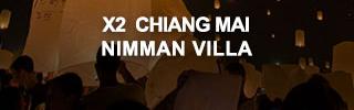 x2-chiangmai-nimman-villa-09