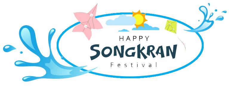 songkhan-cut2