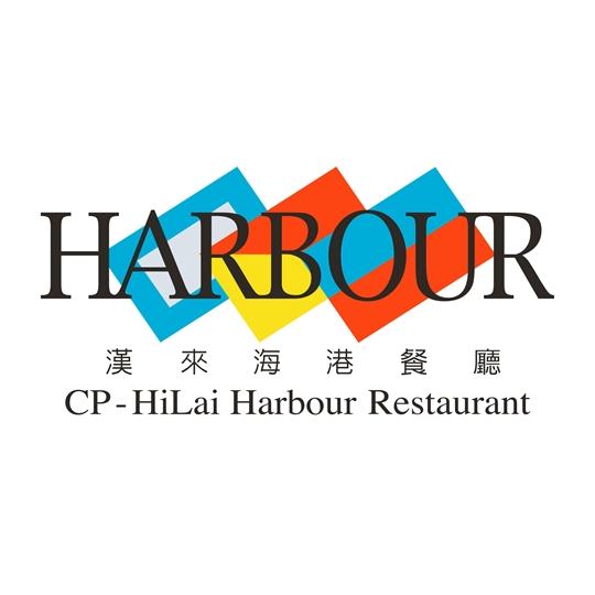 CP-HiLai Harbour Restaurant